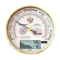 """Электронный барометр """"Морской"""" №05803"""